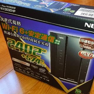 エヌイーシー(NEC)のNEC Aterm PA-WX3000HP(PC周辺機器)