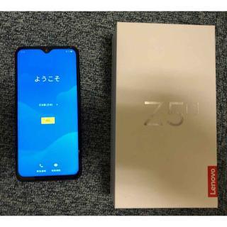 レノボ(Lenovo)のlenovo z5s(スマートフォン本体)
