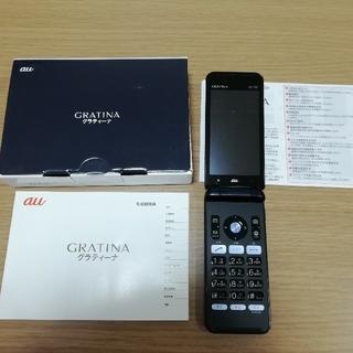 エーユー(au)のGRATINA au KYF37 携帯電話本体(携帯電話本体)