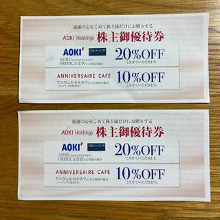 オリヒカ(ORIHICA)のAOKI (アオキ)及びORIHICA (オリヒカ)割引券 2枚(ショッピング)