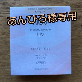 ノブ(NOV)のノブUVパウダー&ベース(化粧下地)