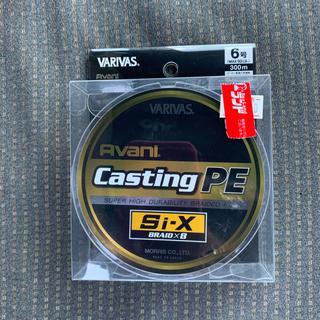 アバニ キャスティングPE SI-X 6-300(釣り糸/ライン)