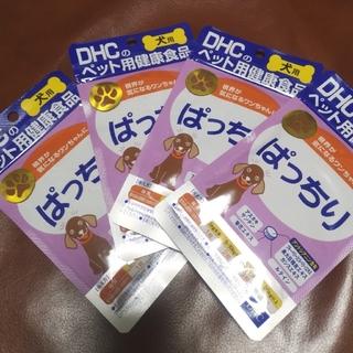 ディーエイチシー(DHC)のDHC 犬用サプリ ぱっちり(60粒) 新品 4個セット(犬)