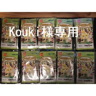 ニンテンドースイッチ(Nintendo Switch)の 送料込 【Kouki様専用】どうぶつの森 amiiboカード お纏め売り(その他)