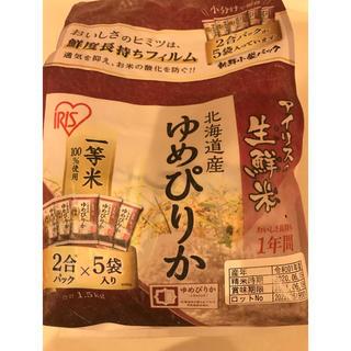 アイリスオーヤマ(アイリスオーヤマ)のお米 ゆめぴりか 未開封(米/穀物)