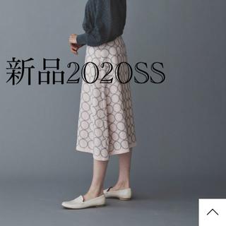 ミナペルホネン(mina perhonen)の本日終了のため大幅値下げ! ミナペルホネン 2020SS タンバリン スカート(ひざ丈スカート)