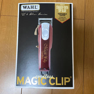 ウォール(WALL)の【新品】WAHLマジッククリップ バリカン コードレス(メンズシェーバー)