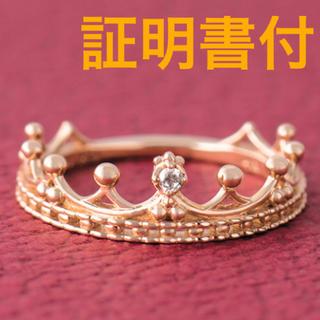 ノジェス(NOJESS)のNOJESS クラウン ピンキーリング YG 3号 ノジェス ダイヤモンド(リング(指輪))