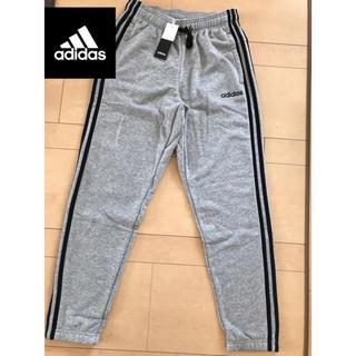 アディダス(adidas)の【新品未使用】アディダス スウェットパンツ サイズM(その他)