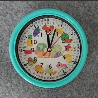 フルーツ 果物 分入り エメラルドグリーン枠 掛け時計(知育玩具)