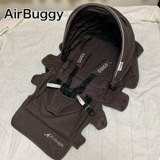 AIRBUGGY - 【AirBuggy】エアバギーココブレーキ 着せ替えセット