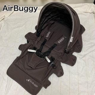 エアバギー(AIRBUGGY)の【AirBuggy】エアバギーココブレーキ 着せ替えセット(ベビーカー/バギー)