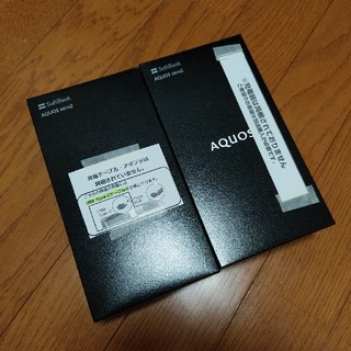 アクオス(AQUOS)の【新品未使用】AQUOS ZERO2 SIMロック解除済 アストロブラック(スマートフォン本体)