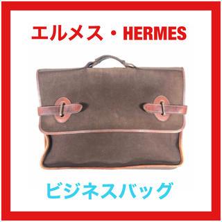 エルメス(Hermes)のエルメス ブエナベンチュラ ビジネスバッグ ブラウン HERMES(ビジネスバッグ)