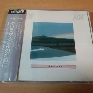 CD「クリスマスの夜のために ランドスケープ・ホワイト・コレクション」★(ヒーリング/ニューエイジ)