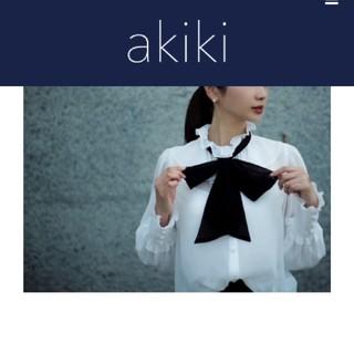 チェスティ(Chesty)のfrill frill bowtie blouse(シャツ/ブラウス(長袖/七分))