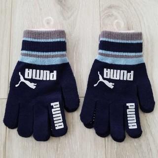 プーマ(PUMA)のプーマ 子供サッカー手袋 Sサイズ 一つ(手袋)