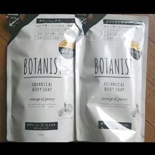 ボタニスト(BOTANIST)の新品★ボタニスト ボディソープ  しっとり 二個セット(ボディソープ/石鹸)