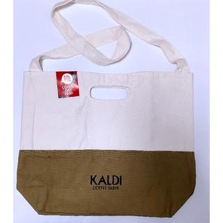 カルディ(KALDI)のカルディ  コーヒーの日 2020年 トートバッグ(トートバッグ)
