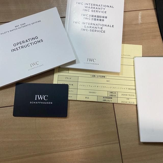 IWC(インターナショナルウォッチカンパニー)の☆IWCパイロットウォッチスピットファイアIW326801 ~! メンズの時計(腕時計(アナログ))の商品写真