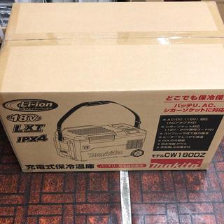 マキタ(Makita)のcw180dz  マキタ冷温庫 新品未使用(その他)