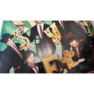 キスマイフットツー(Kis-My-Ft2)の【キスマイ 】Thank youじゃん! ポスター B2サイズ(アイドルグッズ)