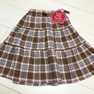 サンカンシオン(3can4on)の新品 女の子 3can4on チェック スカート 120cm 綿100%(スカート)