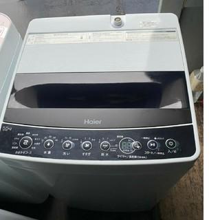 Haier - ハイアール 5.5キロ洗濯機 💍2019年製💍