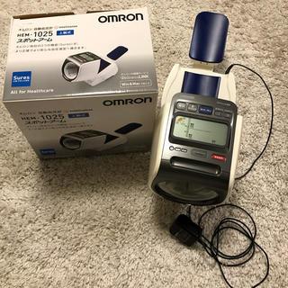 オムロン(OMRON)のオムロン 血圧計 スポットアーム 上腕式(体重計/体脂肪計)