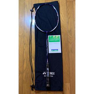 ヨネックス(YONEX)のアークセイバー11 BP ヨネックス バドミントンラケット 限定(バドミントン)