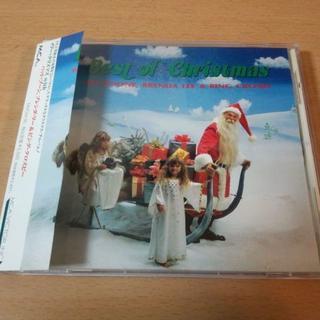 CD「ベスト・オブ・クリスマスBest of Christmas」●(宗教音楽)