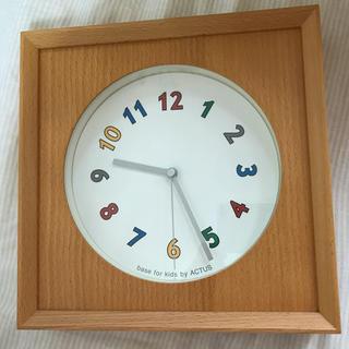 アクタス(ACTUS)の壁掛け時計 ACTUS(掛時計/柱時計)