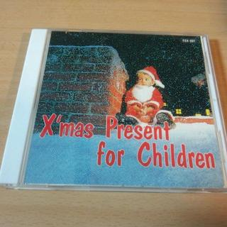 CD「クリスマスプレゼントフォー・チルドレン」児童合唱団●(宗教音楽)