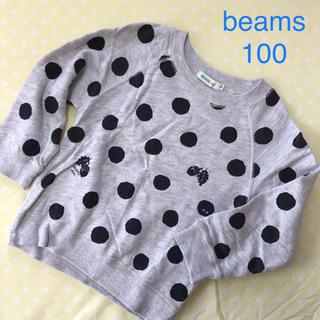 ビームス(BEAMS)のBEAMS トレーナー ドット グレー 100(Tシャツ/カットソー)