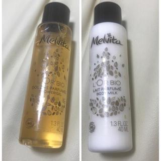 メルヴィータ(Melvita)のメルヴィータ ロルビオシャワージェルボディミルクセット(ボディローション/ミルク)
