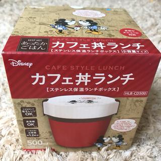ミッキーマウス - カフェ丼 保温 ランチボックス ミッキー&ミニー 500ml どんぶりランチ