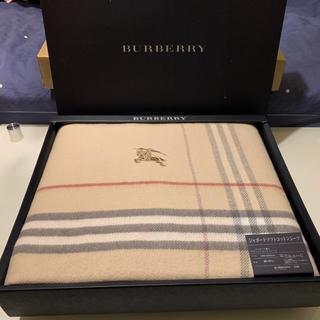 バーバリー(BURBERRY)のBurberry バーバリー ジャガードソフトコットンシーツ(日用品/生活雑貨)