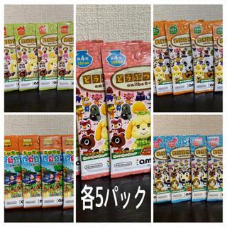 ニンテンドウ(任天堂)のどうぶつの森 amiiboカード 各種5パックセット(その他)