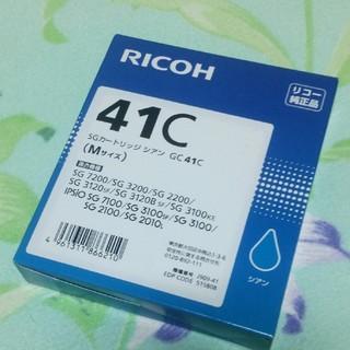 リコー(RICOH)のRICOH インク トナー SGカートリッジ GC41C 青 純正 リコーブルー(PC周辺機器)