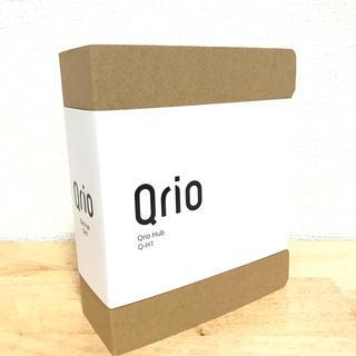 ソニー(SONY)の【新品未使用】qrio hub キュリオハブ(その他)