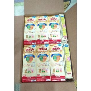 メイジ(明治)の明治ほほえみ らくらくキューブ(27g×2袋)×40箱+6袋(その他)