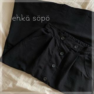 エヘカソポ(ehka sopo)のehka sopo スカート(ひざ丈スカート)