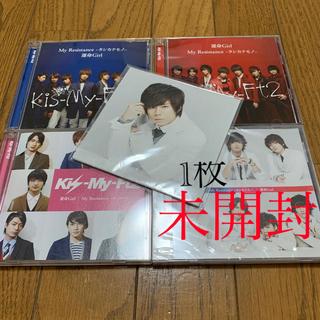 キスマイフットツー(Kis-My-Ft2)のKis-My-Ft2 6枚目シングルのセット(ポップス/ロック(邦楽))
