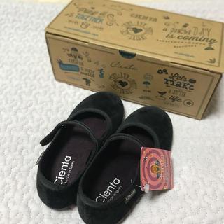 キャラメルベビー&チャイルド(Caramel baby&child )の新品シエンタ♡ベロアストラップシューズ28(その他)