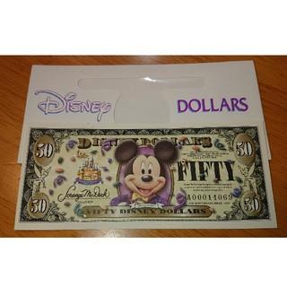 ディズニー(Disney)のDISNEY  DOLLARS  50ドル  50周年(貨幣)