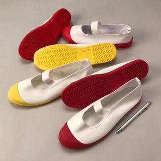 大人用内ばき3足セット(靴/ブーツ)