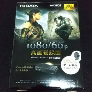 アイオーデータ(IODATA)のIO DATA HDMIキャプチャーボード GV-HDREC(PC周辺機器)