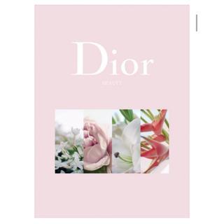 クリスチャンディオール(Christian Dior)のDior ノート 【未使用品】(ノート/メモ帳/ふせん)