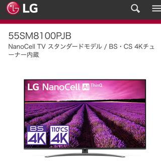 LG Electronics - LG 55インチ 4K内蔵液晶テレビ