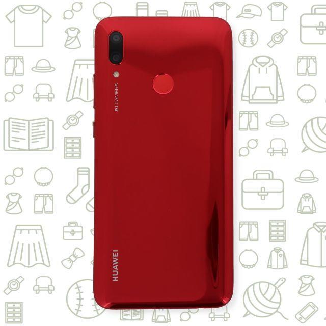 ANDROID(アンドロイド)の【B】HUAWEInovalite3/POT-LX2J/32/SIMフリー スマホ/家電/カメラのスマートフォン/携帯電話(スマートフォン本体)の商品写真